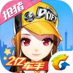 QQ飞车v1.16.0.33877 官方版
