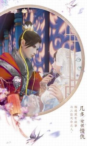 花与剑安卓版下载