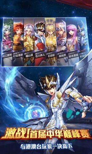圣斗士星矢手游无限金币版下载