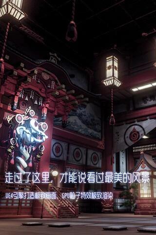 龙族幻想安卓版下载