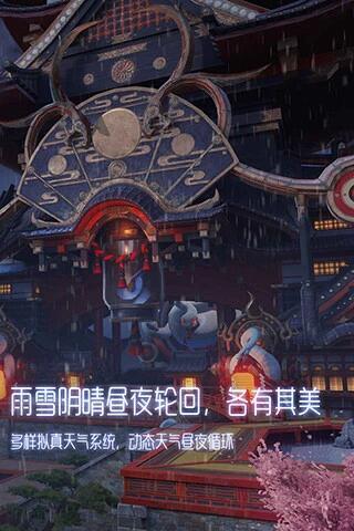 龙族幻想最新版下载