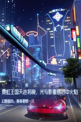 龙族幻想破解版下载