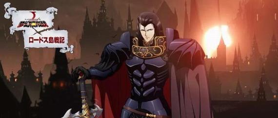 梦幻模拟战黑衣骑士亚修拉姆怎么玩?
