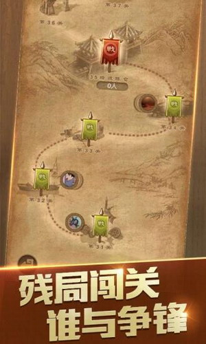 天天象棋app下载