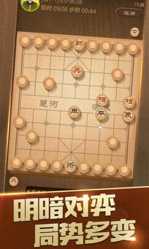 天天象棋手机版下载
