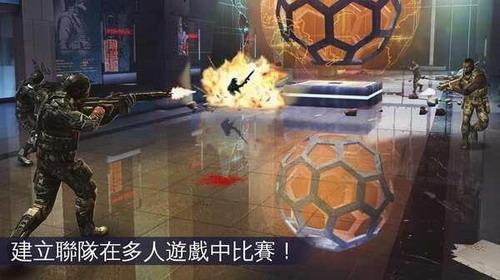 现代战争5游戏下载