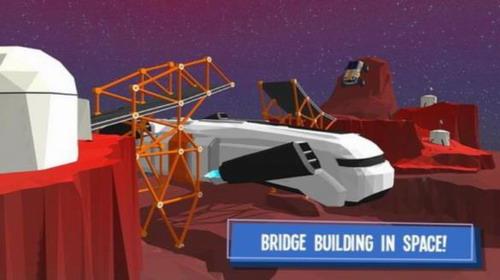 桥梁建造者
