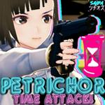 佩特里克時間攻擊