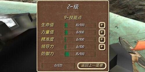 钢铁之躯2新大陆游戏下载