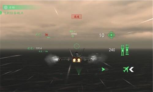 现代战机游戏下载