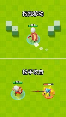 弓箭传说游戏下载