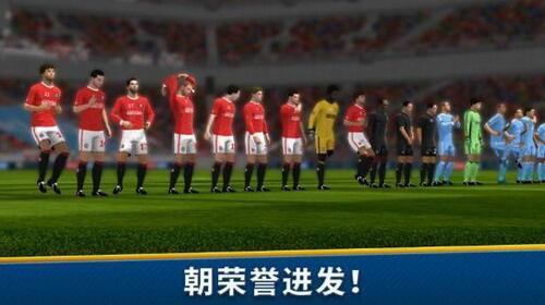梦幻足球联盟2020汉化版下载