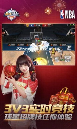 最强NBA游戏下载