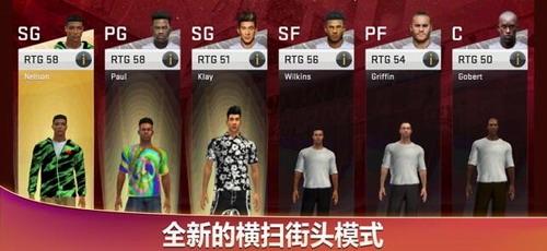 NBA2K20手游下载