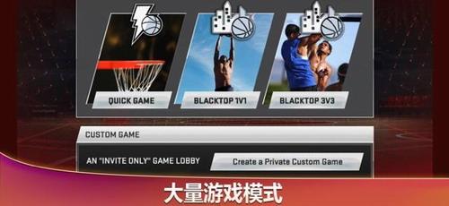 NBA2K20无限钻石版下载