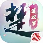 一夢江湖v26.0 最新版