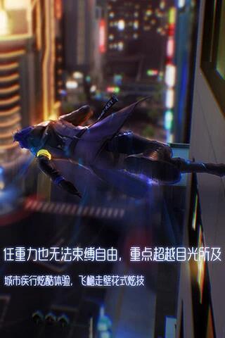 龙族幻想无限金币版下载
