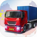 中國卡車之星v1.4 最新版