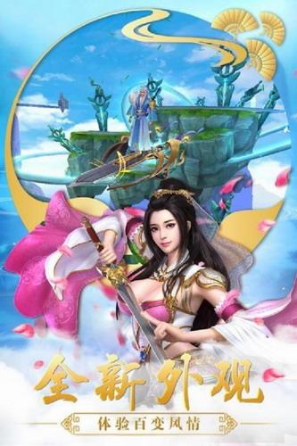 美人江湖游戏下载