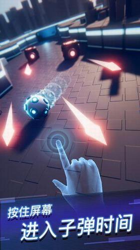 赤核游戏下载