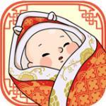 中國式人生
