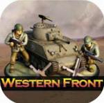 二战前线西部前线  v1.7.6免付费版