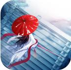 御剑连城  v8.1 最新版