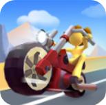 冲刺摩托  v1.1 最新版