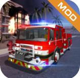 消防模拟器  v1.4.8 无限货币版