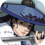 汉家江湖v1.3.0 最新版