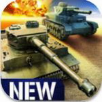 戰爭機器坦克大戰