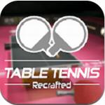 乒乓球创世纪2020  v1.043 免付费版