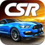 CSR赛车经典  v3.0.3 无限金币版