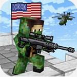 美国狙击手生存  v1.71 无限子弹版