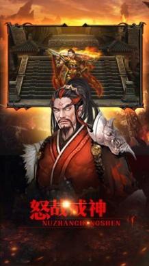 烈焰皇城刀刀红名