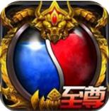 荣耀屠龙  v3.3.4 无限金币版