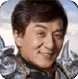 烽火攻沙  v1.3 成龙代言版