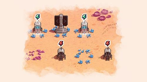 火星电力工业