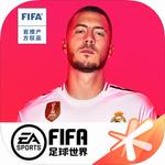 FIFA��������