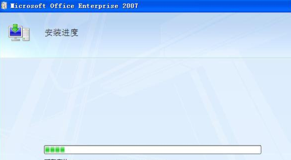 office2007密钥_微软office2007密钥大全