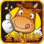 金殿棋牌  v6.5.5 真人福利版
