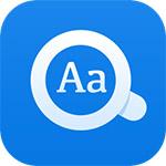 欧路词典v12.6.1 离线版