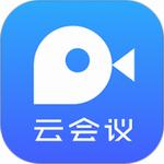 梦网云会议v2.1.9 官方版