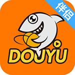 斗鱼tv直播伴侣v5.3.1.1.82 免费版