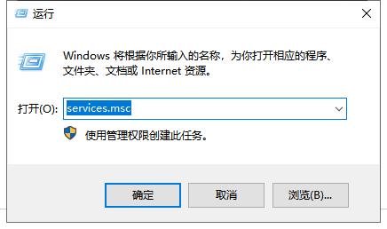 以太网没有有效的ip怎么解决?