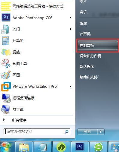 电脑无法识别U盘启动盘怎么办?无法识别U盘启动盘的详细解决方案