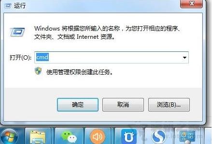 Win7系统中LSP损坏怎么办?LSP损坏的详细修复方法