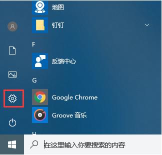 win10系�y漏洞修�头椒�