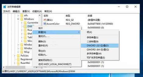 Win10系统怎么设置窗口动画慢动作功能?窗口动画慢动作功能操作步骤