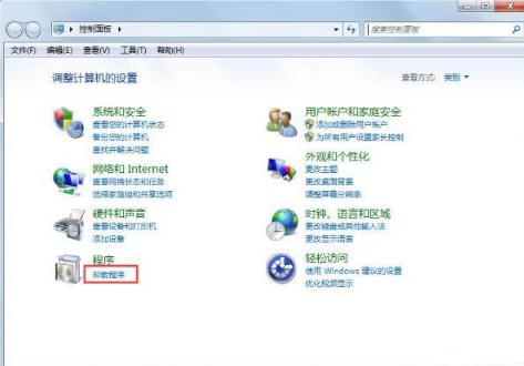 win7系统声卡驱动怎么卸载?win7卸载声卡驱动操作方案